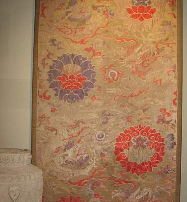 19th Century Silk Koso
