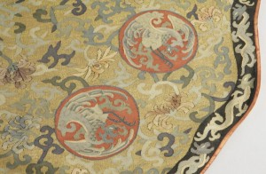 Chinese Ming Dynasty Rug 003