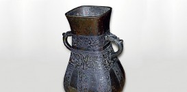 Chinese Vase, Ancient Artifacts, Antique Textiles